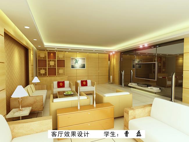 客厅效果设计